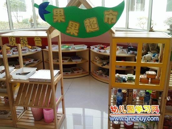 幼儿园区角布置 超市