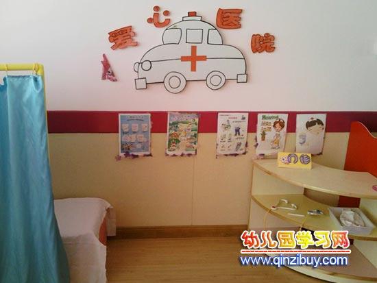 幼儿园区角布置:儿童医院2—幼儿园环境布置图片