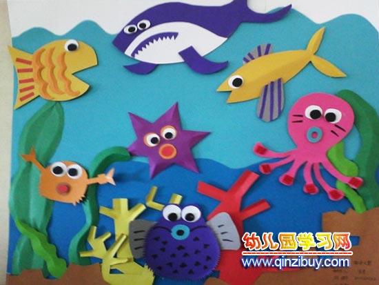 幼儿园主题墙:海底乐园—幼儿园环境布置图片