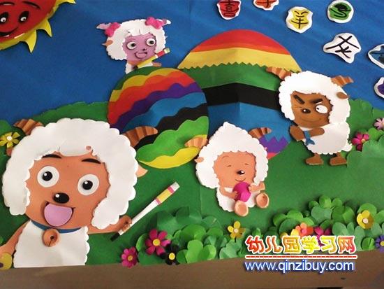 主题墙:喜羊羊和灰太狼—幼儿园环境布置图片