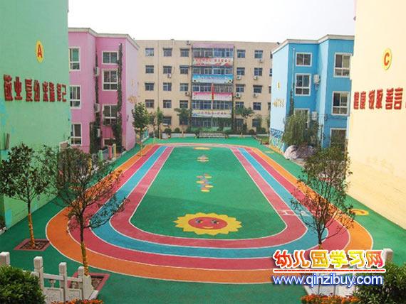 幼儿园操场图片1—幼儿园环境布置图片