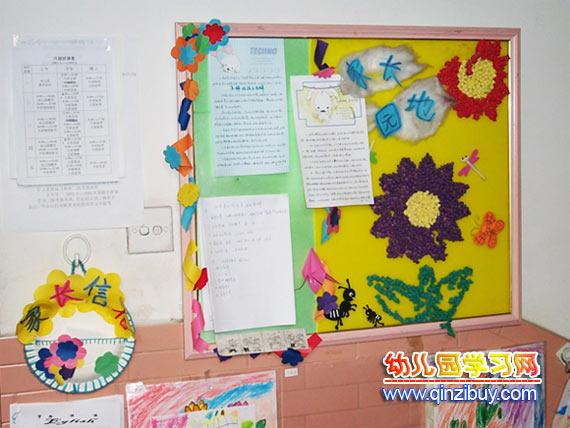 幼儿园家园栏:家长园地—幼儿园环境布置图片
