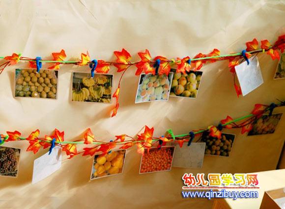 幼儿园墙面布置:丰收的秋天—幼儿园环境布置图片