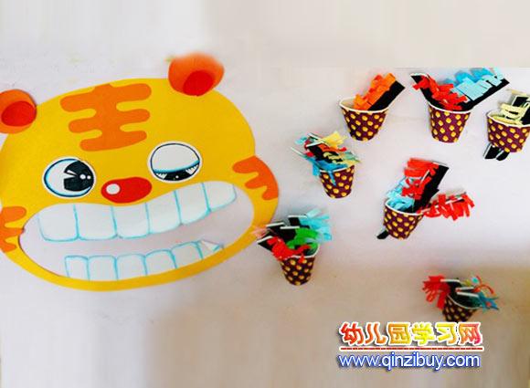 幼儿园墙面布置:老虎刷牙—幼儿园环境布置图片