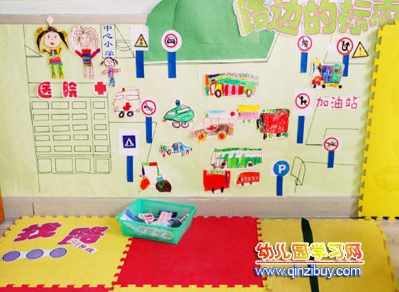 幼儿园区域环境布置:找路