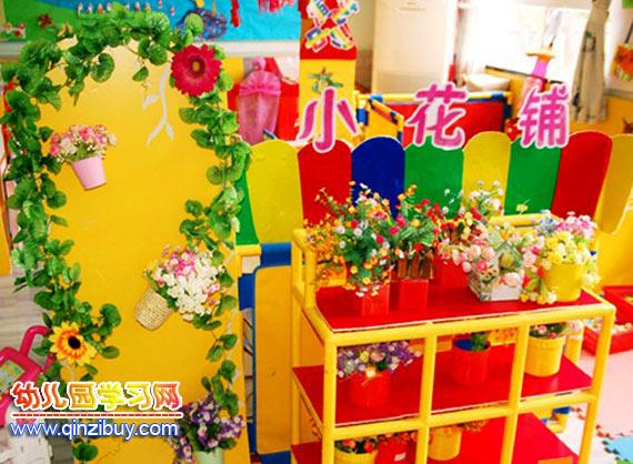 幼儿园区域环境:花铺—幼儿园环境布置图片