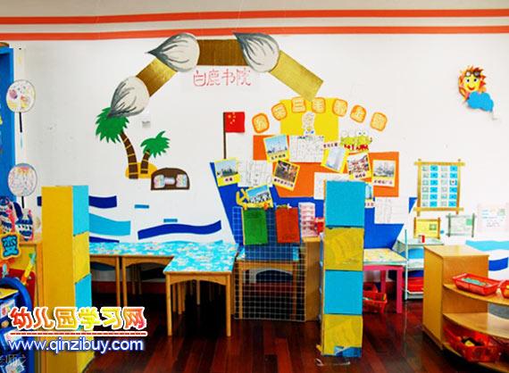 幼儿园区域环境:书院—幼儿园环境布置图片