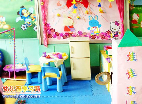 幼儿园区域环境:娃娃家4—幼儿园环境布置图片