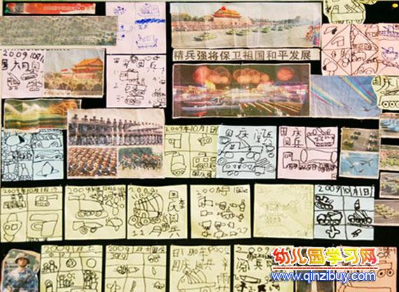 幼儿园墙面布置:黑板报2—幼儿园环境布置图片