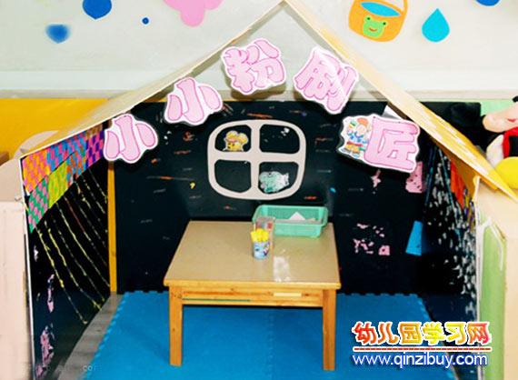 幼儿园生活环境布置:小餐厅2—幼儿园环境布置图片