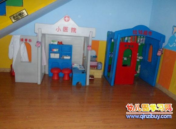 幼儿园区角环境布置:小医院