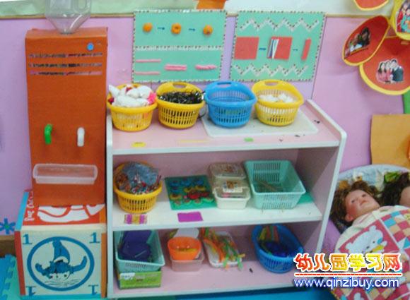幼儿园区角环境布置:娃娃家7—幼儿园环境布置图片