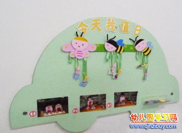 幼儿园墙面布置布置:我值日—幼儿园环境布置图片