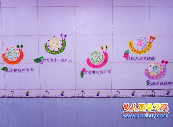幼儿园墙面布置布置:我爱卫生—幼儿园环境布置图片