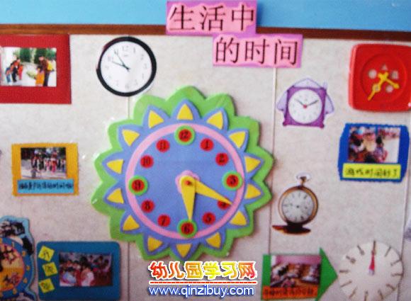 幼儿园墙面布置布置:时间—幼儿园环境布置图片