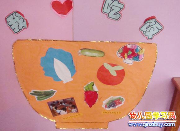 幼儿园墙面布置:我爱蔬菜2—幼儿园环境布置图片