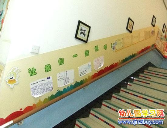 幼儿园语言区角布置_幼儿园环境布置语言区图片