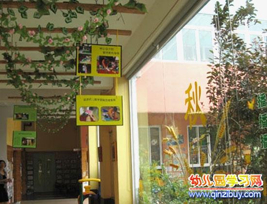 秋天的果实│幼儿园走廊环境布置—幼儿园环境布置