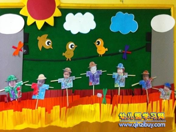 幼儿园墙面布置图片:秋天的稻草人