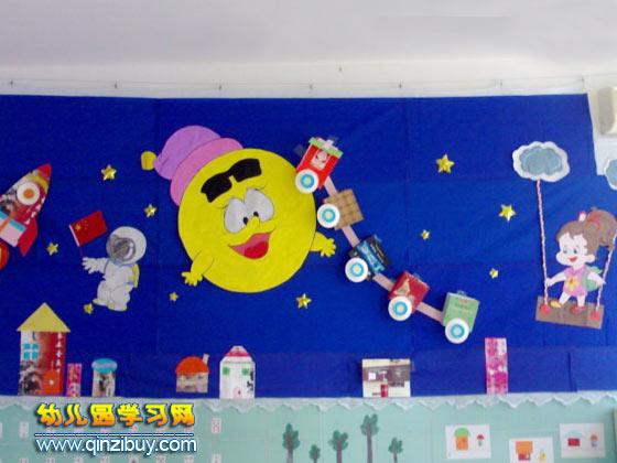 幼儿园科学墙_幼儿园墙面环境图片:月球车—幼儿园环境布置图片