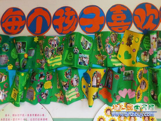 幼儿园照片墙布置图片:孩子都喜欢
