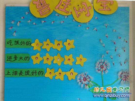 亲子 案例  托班 数学科学主题音乐美术语言   上一个图片: 幼儿园