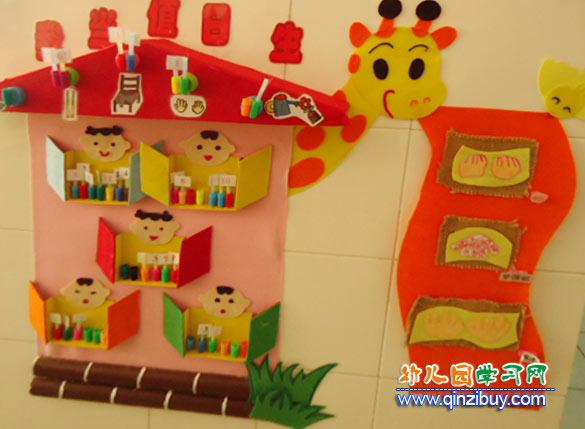 我当值日生 幼儿园墙面设计图片2