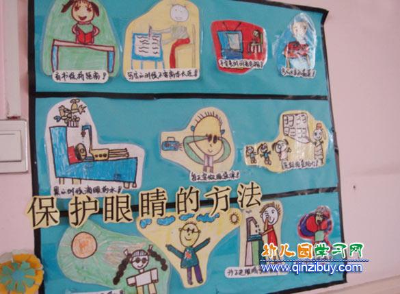 幼儿园墙面布置设计—幼儿园环境布置