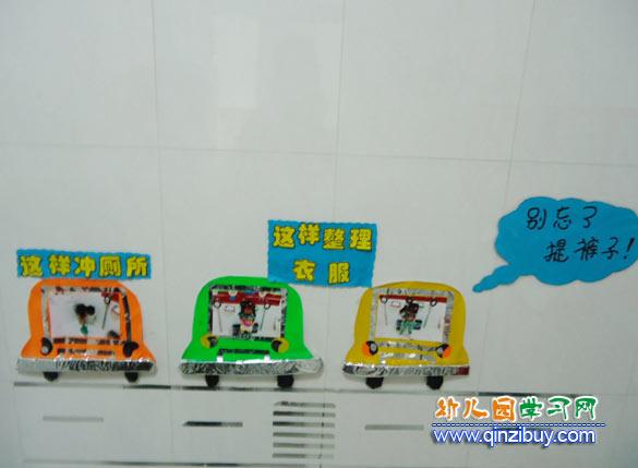 幼儿园卫生间墙面布置图片1—幼儿园环境布置图片