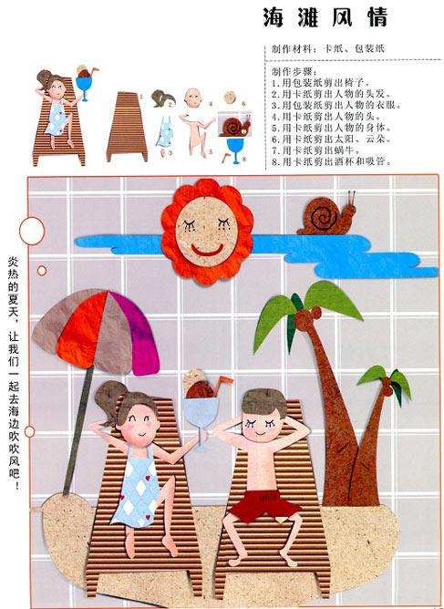 幼儿园学习网 环境布置 夏天 >> 正文     大班 数学科学主题语言音乐图片
