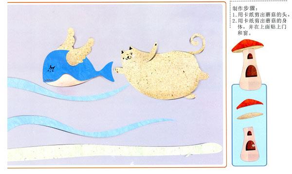 动物飞行比赛_幼儿园墙面环境设计图片