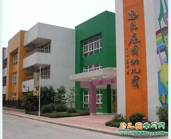幼儿园教学楼_幼儿园户外环境设计4
