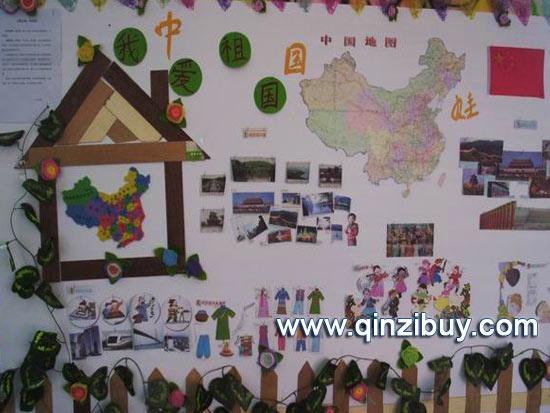 幼儿园主题墙布置图片:我爱祖国—幼儿园环境布置
