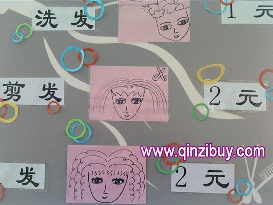 杨浦科技幼儿园教室布置之创意美工区图片