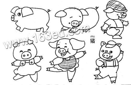 幼儿园教案网 简笔画 动物
