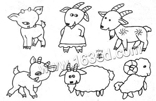动物简笔画 羊5 幼儿园教案网 -动物简笔画 羊5