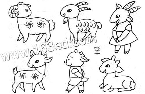 动物简笔画:小羊3