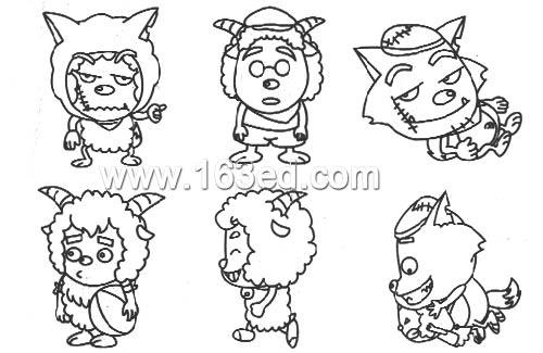 喜羊羊与灰太狼简笔画7