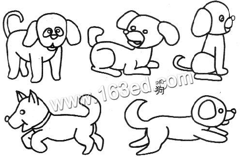 动物简笔画 狗1