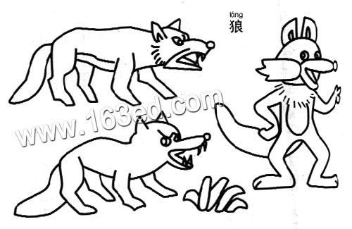 动物简笔画 狼