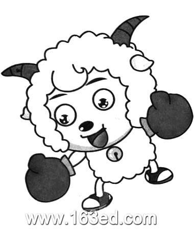 喜羊羊简笔画 喜羊羊13