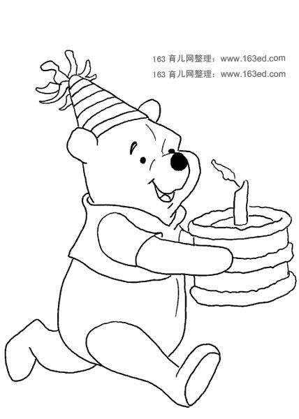 简笔画 小熊维尼23