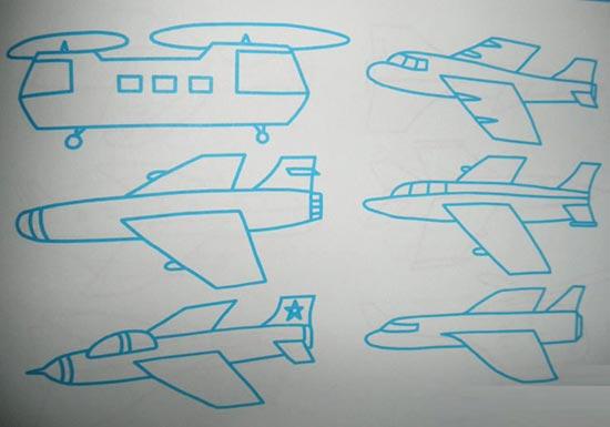 简笔画教案 飞机8