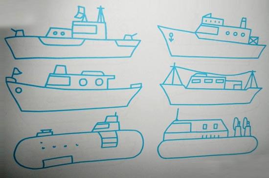 简笔画教案:轮船5