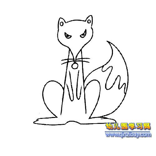 幼儿园教案网 简笔画 动物 >> 正文  [图文]简笔画:蹲着的狐狸1 &nbsp