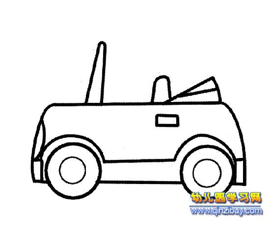 简笔画:儿童坐的小汽车1—幼儿园教案网