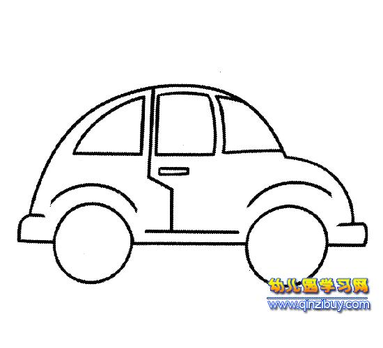 交通工具简笔画(小汽车)2—幼儿园学习网