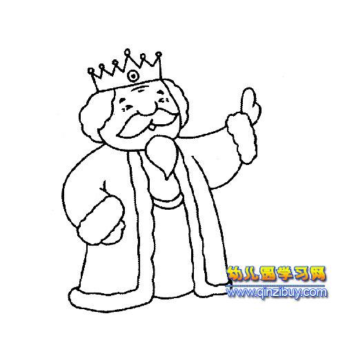怎么画国王的简笔画-学路网-学习路上 有我相伴