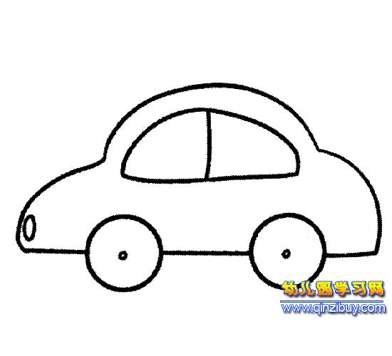 交通工具简笔画(小汽车)3—幼儿园学习网