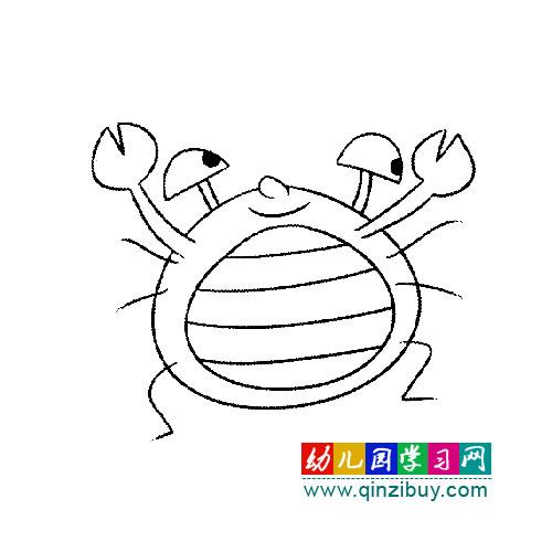 高兴的螃蟹 简笔画
